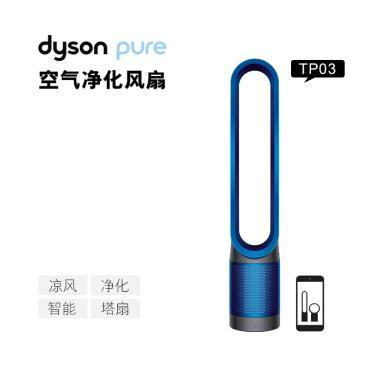 戴森(Dyson) 空气净化风扇智能版 家用台式风扇 塔扇落地扇 TP03