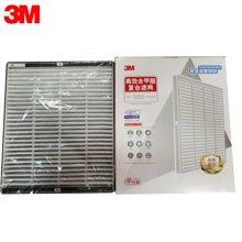 3M 空氣凈化器 KJ5206-SL 5208-GD替換濾網MFAF520除去甲醛復合濾網