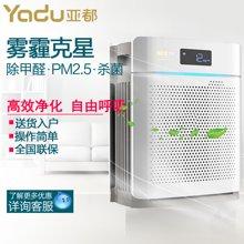 亚都(YADU) KJ400G-P3D 空气净化器除甲醛 除雾霾 除PM2.5 双面滤芯