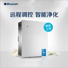 Blueair布鲁雅尔智能空气净化器280i家用除甲醛吸二手烟雾霾PM2.5客厅室内氧吧