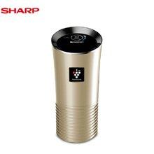 夏普(SHARP) IG-GC2-N 除異味除菌可拆洗濾網 車載空氣凈化器 金色