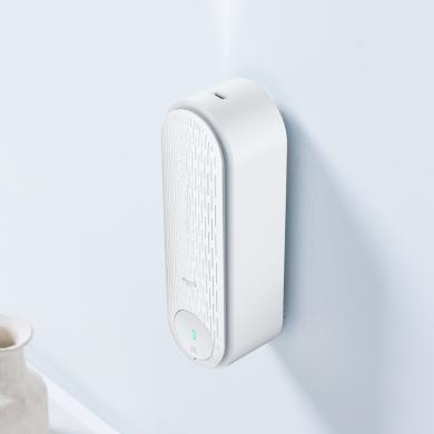 瑞幸家居 德爾瑪DEERMA 自動噴香機 迷你自動噴香機PX831 空氣清新 衛生間除異味擴香機加香器 家用辦公