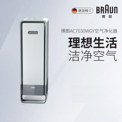 博朗(BRAUN)負離子空氣凈化器AC7030WGY家用除甲醛霧霾異味PM2.5辦公室