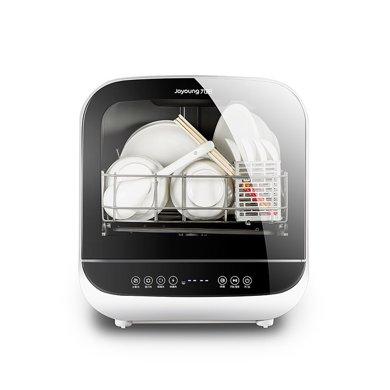 九陽 X6 免安裝家用臺式洗碗機全自動智能烘干除菌