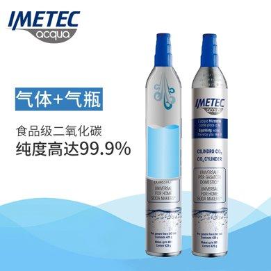 IMETEC意美特 氣泡水機氣罐HR180新氣罐+換氣服務 蘇打水機氣瓶 滿氣食品級二氧化碳