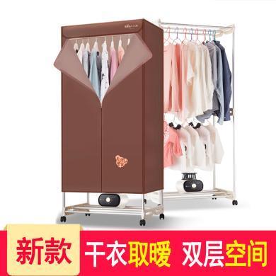 小熊(Bear) 干衣機 衣服烘干機/風干機 靜音雙層大容量烘干器 HGJ-A12U2