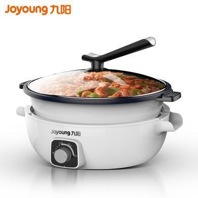 九陽 HG50-C5 電火鍋家用多功能電煮鍋煎炒蒸煮一體鍋電熱鍋