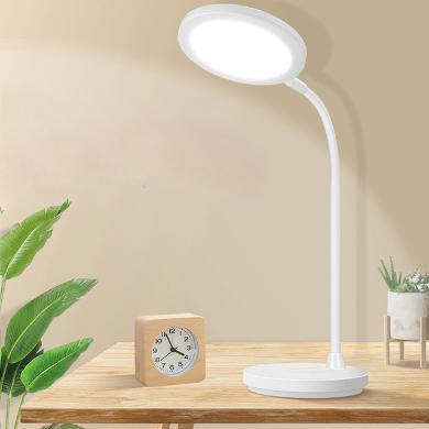雅格大圆面LED台灯 充电式护眼防蓝光学习台灯床头灯T403