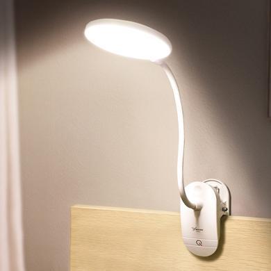 雅格LED護眼學習臺燈 防藍光63cm面光源少重影夾子臺燈T101