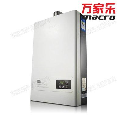 Macro/萬家樂 JSQ20-10K3.1燃氣熱水器天然氣強排恒溫液化氣10升L-其他-10升