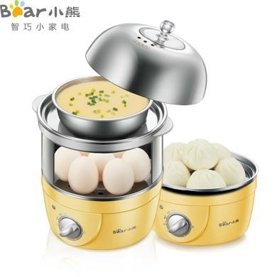 小熊(Bear) 雙層定時煮蛋器全不銹鋼自動斷電蒸蛋器迷你雞蛋器 14個蛋早餐機ZDQ-2153