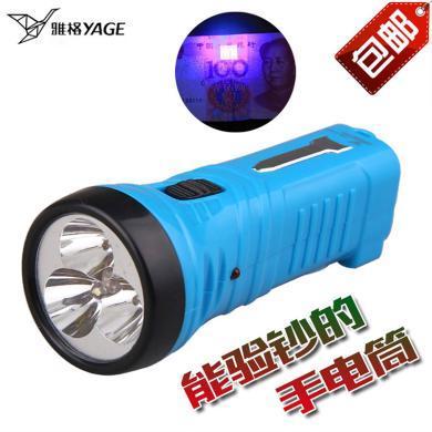 雅格便攜充電手電筒LED照明可驗鈔YG-3704