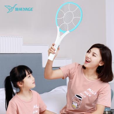 雅格電蚊拍可充電式滅蚊拍LED燈家用電蒼蠅電驅蚊拍YG-5610