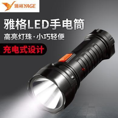 雅格 LED充電小手電筒強光戶外家用便攜照明電燈 YG-3738