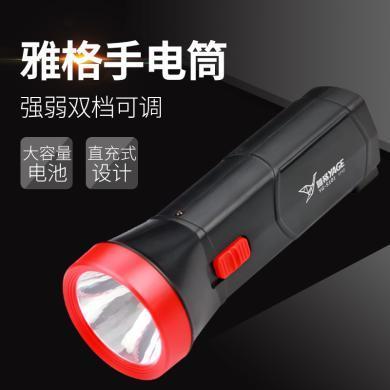 雅格 LED充電小手電筒強光戶外家用便攜照明電燈 YG-S101
