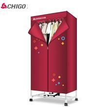 志高CHIGO 干衣机 家用节能省电烘干机 双层大容量烘衣机ZG10D-JT10酒红(ZJ)