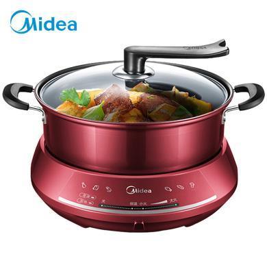 美的(Midea)多用途鍋分體式家用電煮鍋 電熱鍋 電炒鍋DHY28 大容量 可煎烤
