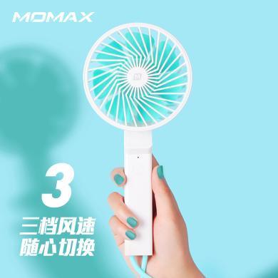 Momax摩米士手持折疊小風扇USB可充電迷你手持隨身扇學生宿舍桌面 藍色