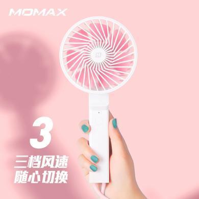 Momax摩米士手持折叠小风扇USB可充电迷你手持随身扇学生宿舍桌面 粉色