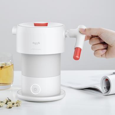 瑞幸家居 德尔玛 (Deerma) 电水壶折叠水壶便携旅行电热水壶 煮茶壶防烧干烧水壶DEM-DH202