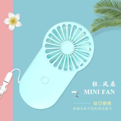 萊睿ZB028超薄口袋迷你小風扇 usb可充電手持消暑神器 課室學生風扇