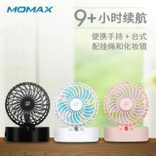摩米士MOMAX小風扇迷你手持USB可充電風扇 學生宿舍桌面風扇 便攜式臺式靜音電風扇 隨身攜帶帶化妝鏡 USB風扇 藍色