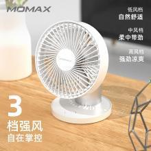 摩米士MOMAX桌面旋转风扇 3档调风 自动摆头俯仰自动调节 5小时送风 白色