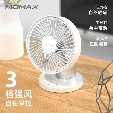 摩米士MOMAX桌面旋轉風扇 3檔調風 自動擺頭俯仰自動調節 5小時送風 白色
