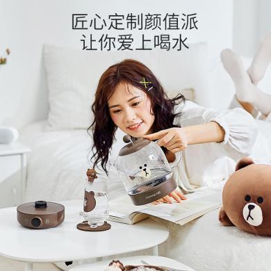 九陽(Joyoung)line布朗熊家用多功能養生壺全自動加厚玻璃辦公室小型煮茶器K08-D601(白,棕)