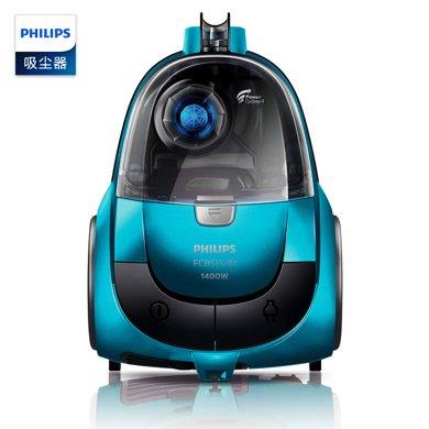 飛利浦(PHILIPS) 吸塵器除螨家用大功率迷你小型吸塵器吸塵機 FC8515/81 孔雀藍