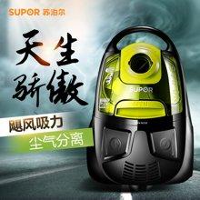 SUPOR/苏泊尔XCL12B03A-12吸尘器家用强力大功率吸尘器无耗材除螨机