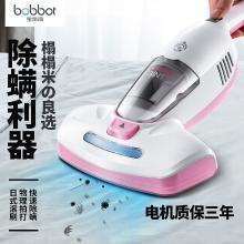 寶家麗 除螨儀 CASSIDY天生一對 家用床鋪除螨儀手持吸塵器 帶四件套超值配件 UV-01A