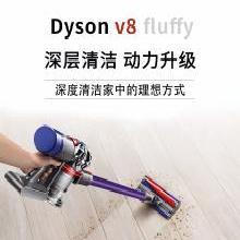 戴森(Dyson) 吸塵器V8 FLUFFY(藍色)手持吸塵器家用除螨無線
