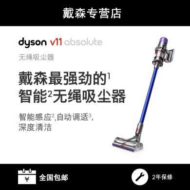 Dyson戴森V11 Absolute智能無繩吸塵器 感應吸頭液晶顯示