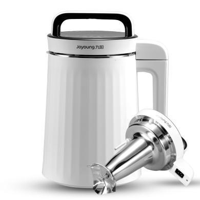 九陽 DJ13R-G1 豆漿機加熱家用全自動多功能1.3L果汁輔食米糊機