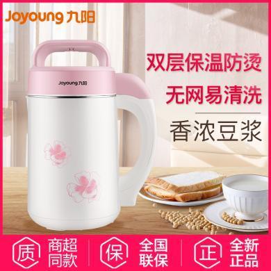 九阳 DJ12B-A01SG 全钢多功能全自动无网研磨豆浆机
