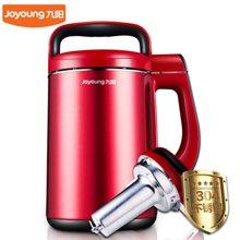 九阳(Joyoung) 豆浆机家用全自动多功能无网易清洗可做饭DJ13B-N621SG