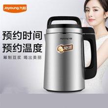 九阳(Joyoung) 豆浆机免滤全自动预约DJ13E-C8 全钢 银黑色
