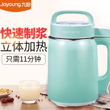 九阳(Joyoung)豆浆机多功能家用迷你0.4L-0.6L立体加热DJ06B-DS61SG