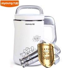 九阳(Joyoung) 免滤全钢多功能家用豆浆机DJ13B-C660SG