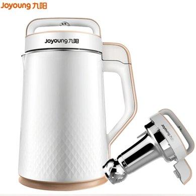 九陽(Joyoung) 全自動豆漿機免濾無渣預約奶茶DJ13E-Q5