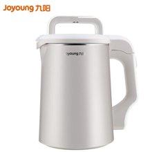 九阳(Joyoung)豆浆机DJ13R-D83SG家用破壁免滤双预约豆浆机1.3L