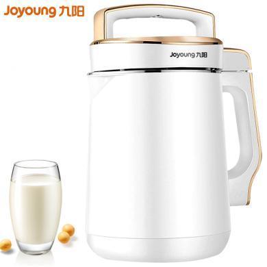 九陽(Joyoung)豆漿機DJ16E-D268 家用大容量全自動多功能智能雙預約豆漿機1.6L大容量