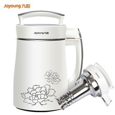 九阳 DJ13B-D08D 豆浆机多功能家用可做米糊豆浆机