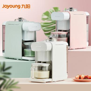 九陽 DJ06R-KMini 豆漿機mini系列 破壁免洗家用全自動新款迷你多功能免濾