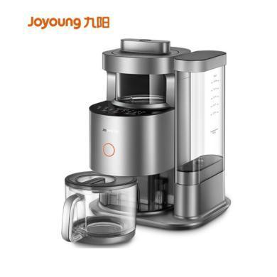九陽(Joyoung) 全自動清洗靜音家用多功能破壁機 預約蒸汽加熱料理機榨汁機養生豆漿機Y88 自清洗 靜音