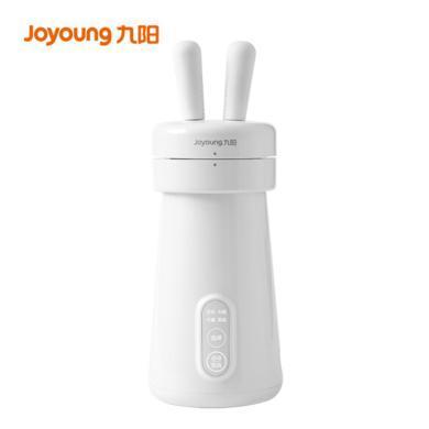 九阳( Joyoung )豆浆机免滤迷你一人饮奇趣造型无网易清洁DJ03E-A1mini (白)