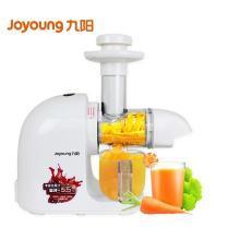 九阳(Joyoung) 榨汁机JYZ-E3C电动水果多功能陶瓷螺旋挤压卧式原汁机