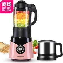 九陽(Joyoung) 料理機加熱破壁機保溫輔食家用多功能冷熱攪拌機JYL-Y12H