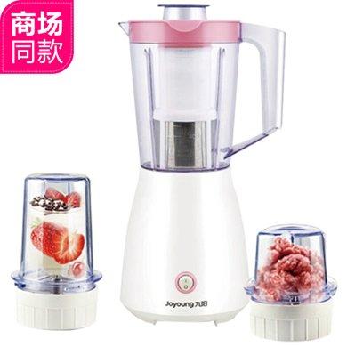九�(Joyoung) 料理�C多功能家用��虞o食��拌�C果汁�g肉JYL-C16V